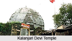 Kalanjari Devi Temple, Hamirpur, Himachal Pradesh