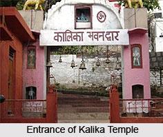 Kalika Temple, Reasi, Udhampur, Jammu & Kashmir