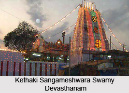 Kethaki Sangameshwara Swamy Devasthanam, Medak District