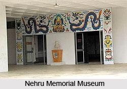 Museums of Arunachal Pradesh