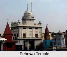 Pehowa Temple