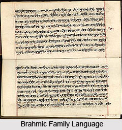 Brahmic family Languages