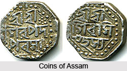 Coins of Assam, Coins of Independent Kingdom