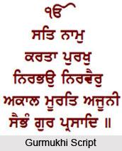 Gurmukhi script