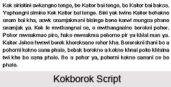 Kokborok Language, East Indian Tribal Language