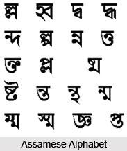 Origin of Assamese Script