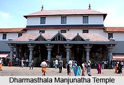 Dharmasthala Manjunatha Temple, Religious Center, Karnataka
