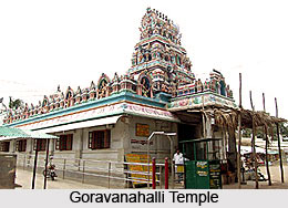 Devarayanadurga,  Karnataka