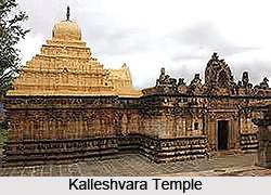 Temples of Bellary District, Karnataka