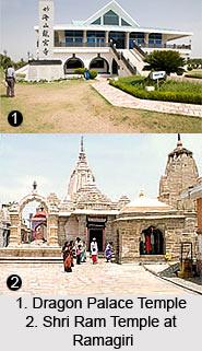 Ramagiri, Hill Of Rama