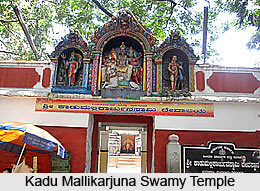 Temples around Bengaluru, Karnataka, South India