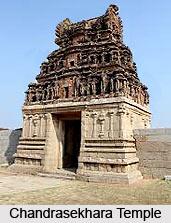 Chandrasekhara Temple, Karnataka
