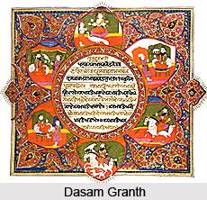 Dasam Granth, Holy Scriptures Of Sikhism