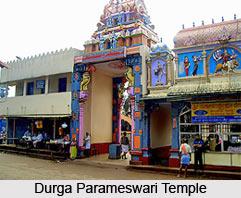 Durga Parameswari Temple, Karnataka