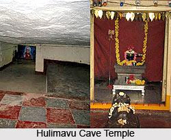 Hulimavu Cave Temple, Karnataka