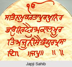 Japji Sahib, Hymns of Sikhism