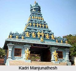 Kadri Manjunatheshwara Temple, Karnataka