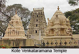 Kote Venkataramana Temple, Karnataka