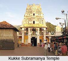Kukke Subramanya Temple, Karnataka