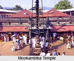 Mookambika Temple, Karnataka