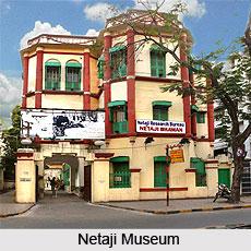 Netaji Museum, Kolkata