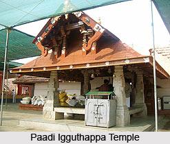 Paadi Igguthappa Temple, Karnataka