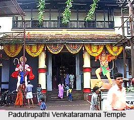 Padutirupathi Venkataramana Temple, Karnataka