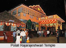 Rajarajeshwari Temple, Karnataka