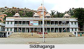 Siddhaganga, Karnataka