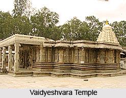 Talkad, Karnataka