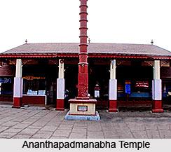 Temples of Udupi District, Karnataka