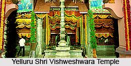 Yelluru Shri Vishweshwara Temple, Karnataka