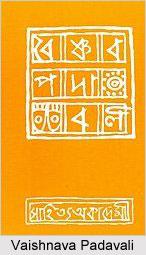 Vaishnava Padavali