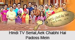 Aek Chabhi Hai Padoss Mein, TV Serial
