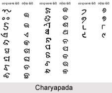 Charyapada, Bengali Literature