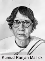 Kumud Ranjan Mallick, Bengali Poet