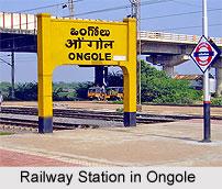 Ongole, Prakasam district, Andhra Pradesh