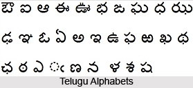 Telugu, Indian Languages