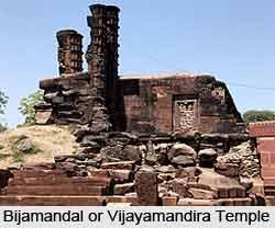 Bijamandal or Vijayamandira Temple, Vidisha