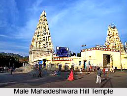 History of Male Mahadeshwara Hills