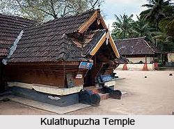 Kulathupuzha, Kollam district, Kerala