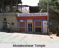 Modakeshwar Temple
