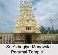 Urayur, Tamil Nadu