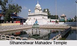 Sthaneshwar Mahadev Temple, Thanesar, Haryana