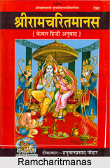 Devotional Drama in Hindi
