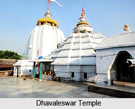 Dhavaleswar Temple, Orissa