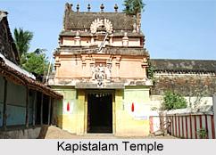 Kapistalam Temple