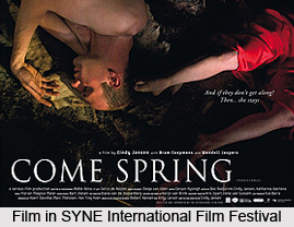 Syne International Film Festival (SIFF)