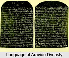 Language of Aravidu Dynasty