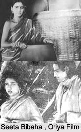 Seeta Bibaha , Oriya Film
